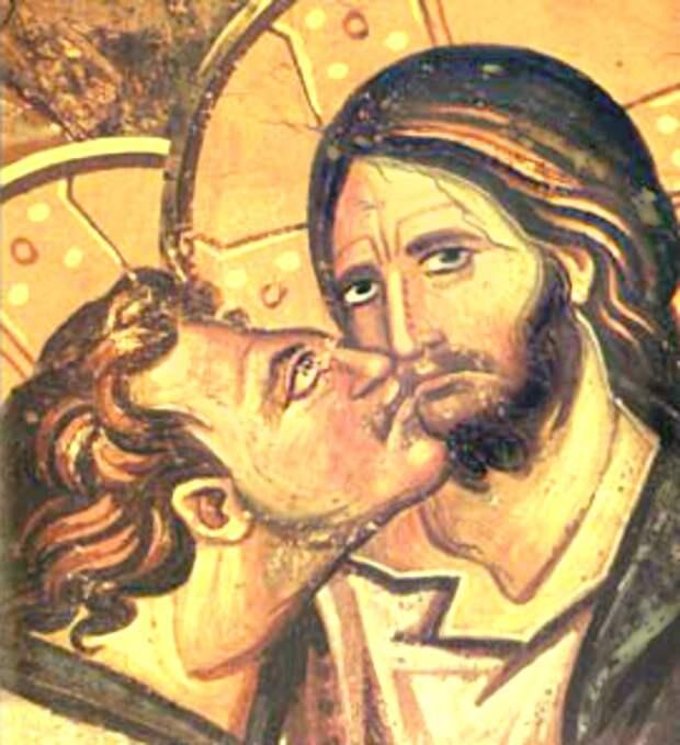 Поцелуй Иуды: что он символизировал