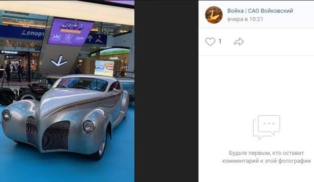 Фото дня: экспонат с выставки автомобилей на Ленинградском шоссе