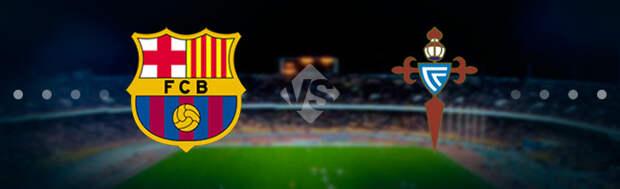 Барселона - Сельта: Прогноз на матч 16.05.2021