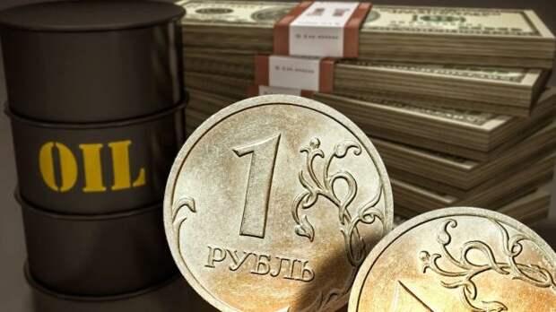 Эксперт: Укрепление рубля носит временный характер