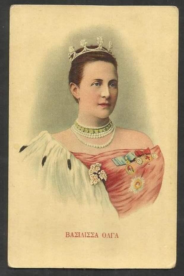 Ольга, королева эллинов