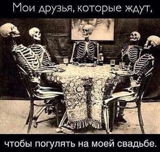 1477480467_fotoprikoly-dlya-zhenatyh-8
