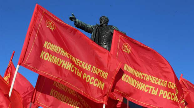 В Госдуме оценили предложение об амнистии кредитов в России