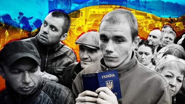 Украинские заробитчане будут платить налоги по польским правилам