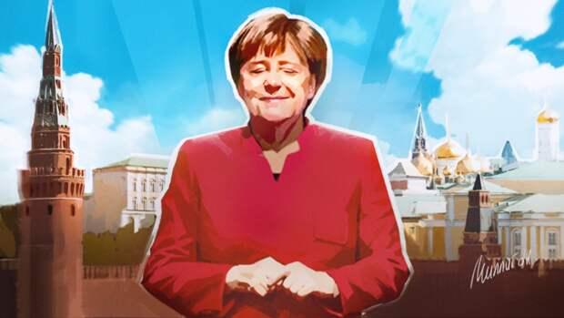 США хочет подружиться с Россией через Германию