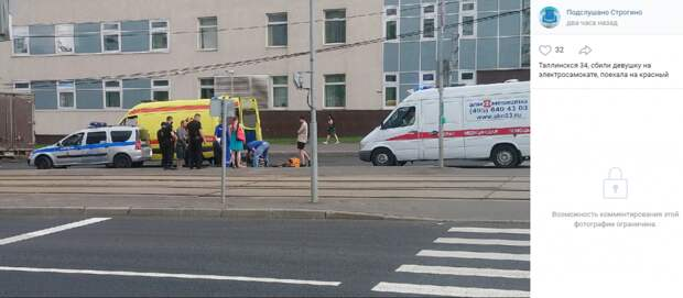 Женщина на самокате попала под грузовик на Таллинской