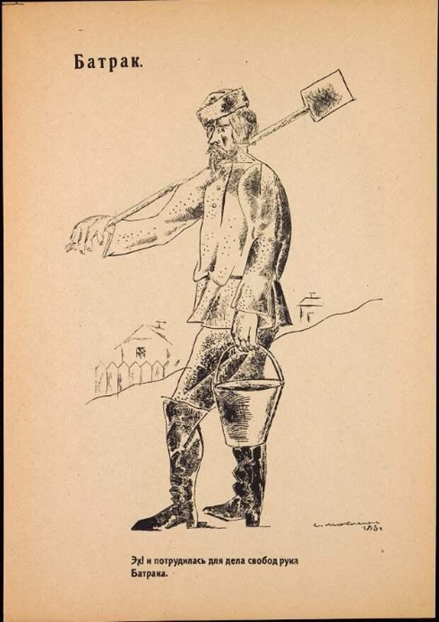 heroes_of_1917_4