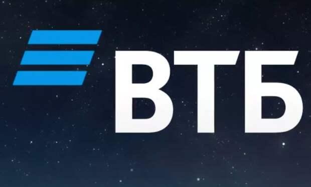 Фонд ВТБ приобрел долю в компании-производителе решений для хранения больших данных