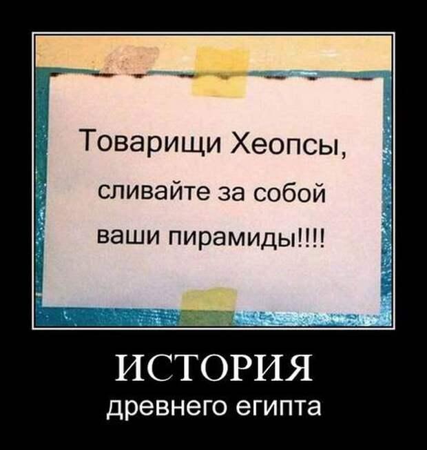 1485983386_16