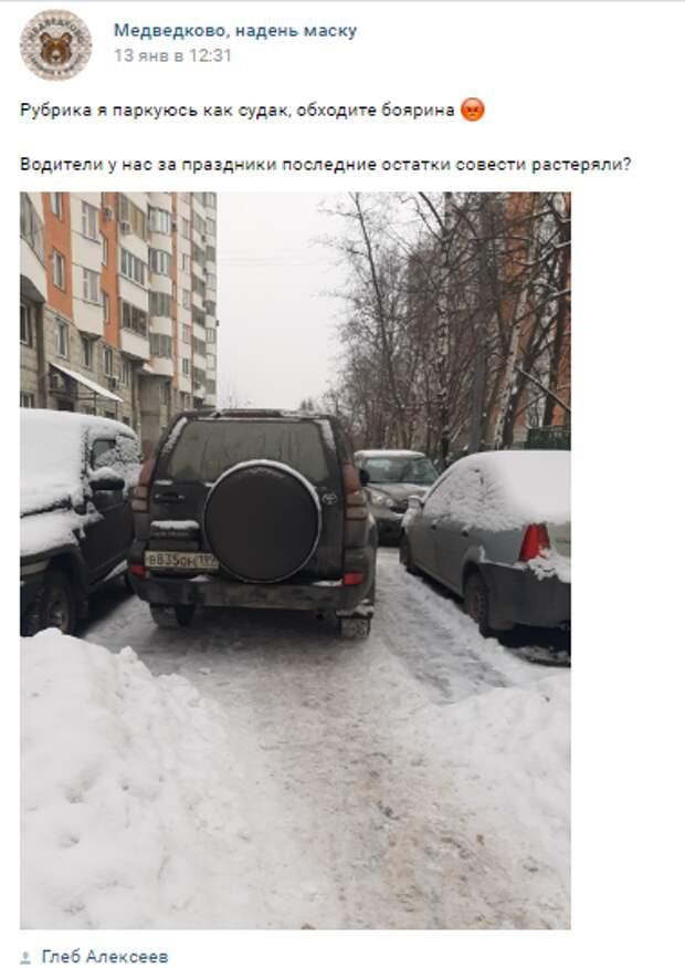Фото дня: водитель припарковал внедорожник прямо на дороге