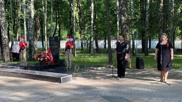 На Аллее Памяти в Северном возложили цветы в честь защитников Отечества