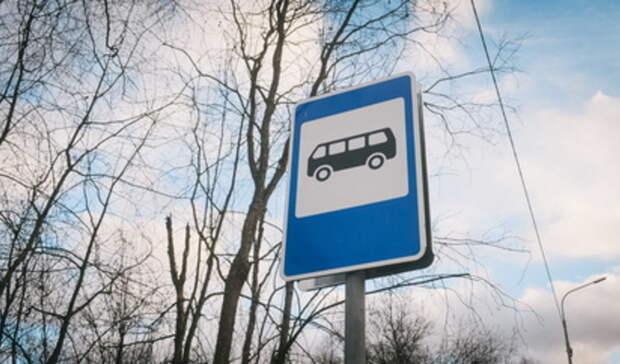 11июня вЛесном объявлено днем траура попогибшим вДТП савтобусом