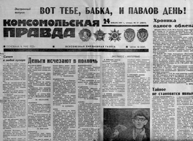 Как на самом деле россияне пережили реформы 90-х