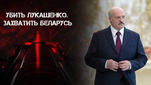 Информационная бомба — фильм «Убить Президента»