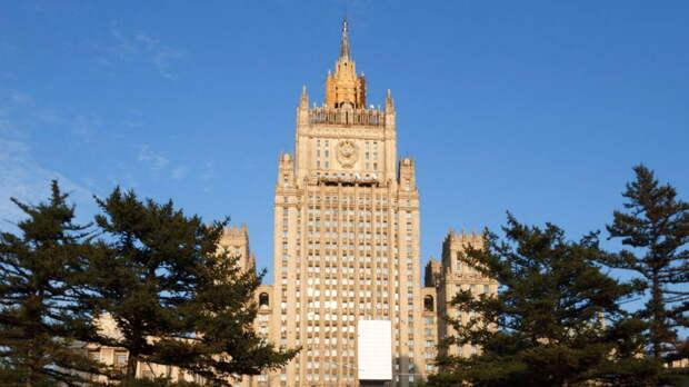 МИД ответил на предложение Чехии отнять землю посольства в Праге