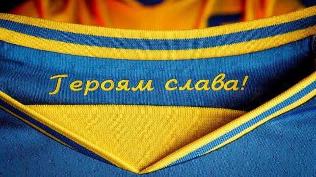 """УЕФА попросил прикрыть надпись """"Героям слава!"""" на украинской форме ЧЕ"""