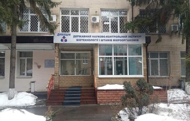 Штамм опасного вируса выкрали на Украине