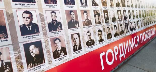 Стена памяти и стенд с историей подпольного движения появились в Симферополе к 9 Мая