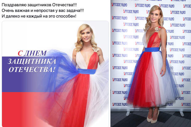Чей, ты говоришь, Крым?