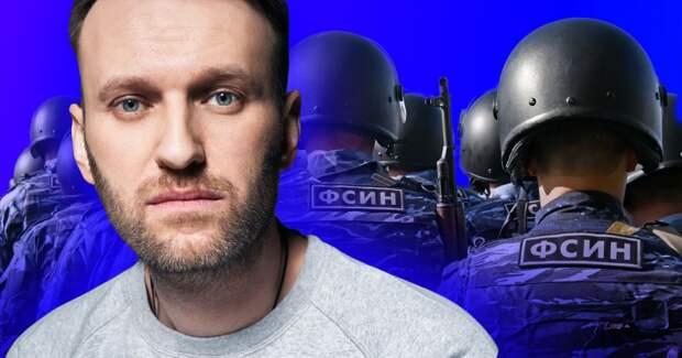 Тебе здесь не рады: ФСИН заявила, что сделает все для ареста Навального