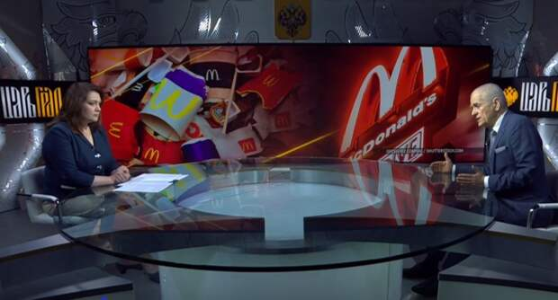 Макдональдс разрушает пищевую культуру