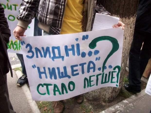 """Стало известно, какой долг """"повесила"""" украинская власть на каждого жителя незалежной"""