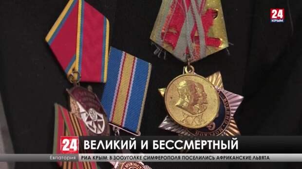 Каждая улица Евпатории пропитана кровью солдат, воевавших за мир