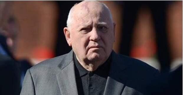 Горбачёв находится в больнице