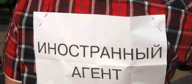 «Есть более важные темы». Жириновцы в Госдуме не хотят вскрывать иностранных агентов