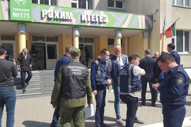 Дочь убитой в Казани учительницы до последнего искала мать