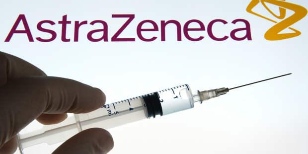 Жительница Австралии покрылась синяками после прививки AstraZeneca