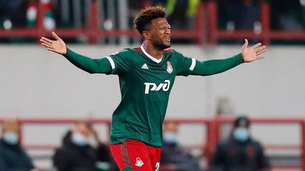 «Локомотив» уступил «Баварии» в домашнем матче Лиги чемпионов