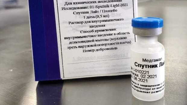 Зарегистрирована вакцина от коронавируса «Спутник лайт»
