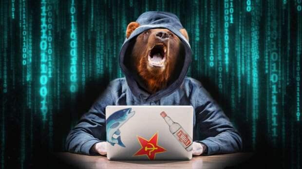 Лондон перехватывает у США тему «русских хакеров»
