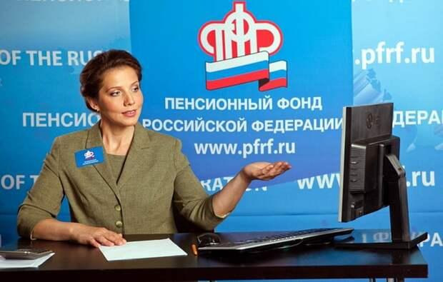 Новая пенсионная реформа в России: еще один шаг к отмене государственных пенсий