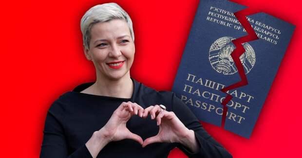 ⚡️ 2 главные версии пропажи Марии Колесниковой