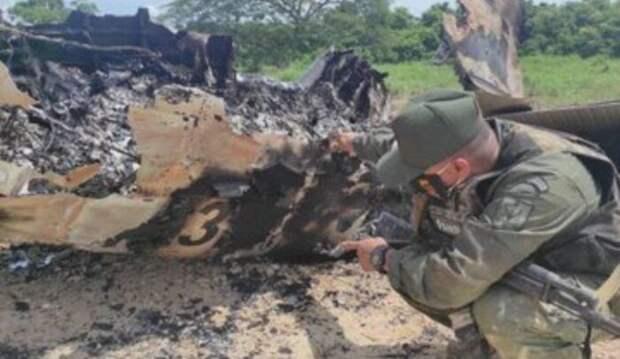 Над Венесуэлой сбит американский самолет, все находившиеся на борту погибли