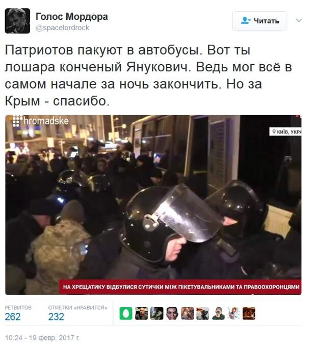 http://s020.radikal.ru/i702/1702/5a/50881552ed05.jpg