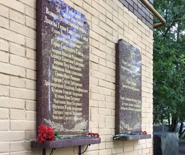 Имена ветеранов из Алексеевского увековечили на мемориальной доске