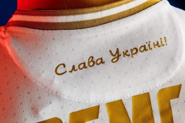 РФС: «Даже с внесенными изменениями форма сборной Украины остается политизированной и создает опасный прецедент»