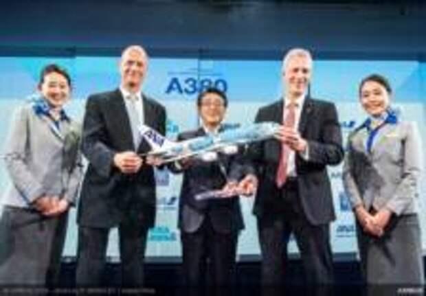 Авиакомпания All Nippon Airways получила первый самолет А380