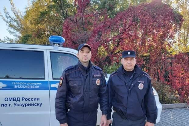 Помощи ждать было неоткуда: сотрудники полиции спасли двух уссурийцев
