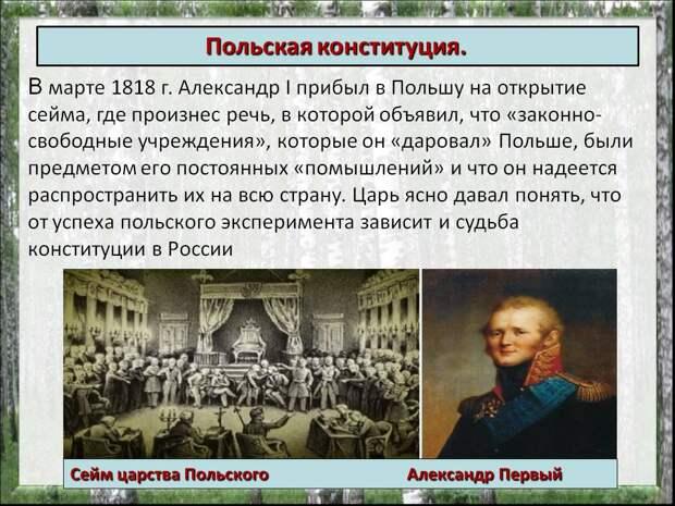 «Иль нам с Европой спорить ново?» Что толкнуло Пушкина на написание стихотворения «Клеветникам России»