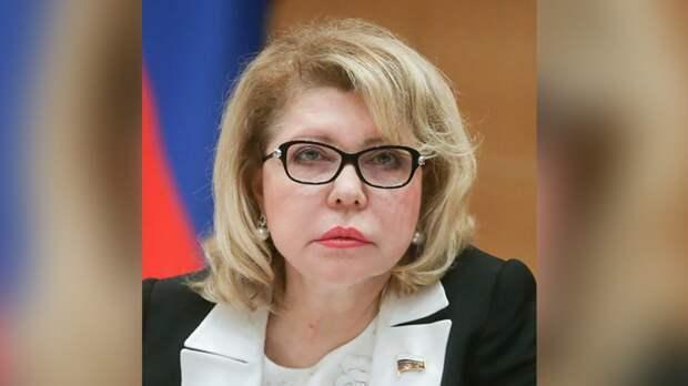Депутат Панина посоветовала США подготовиться к утрате геополитических позиций