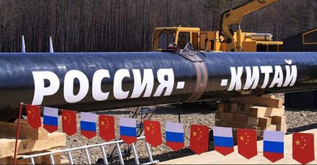 Китай вложит 29 миллиардов долларов в газопровод «Сила Сахары»