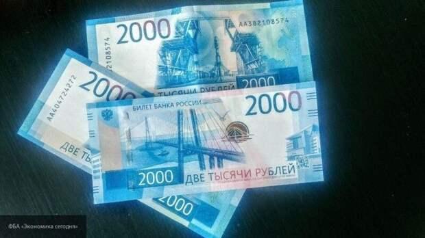 Аналитик Маслов назвал сроки взрывного роста курса рубля