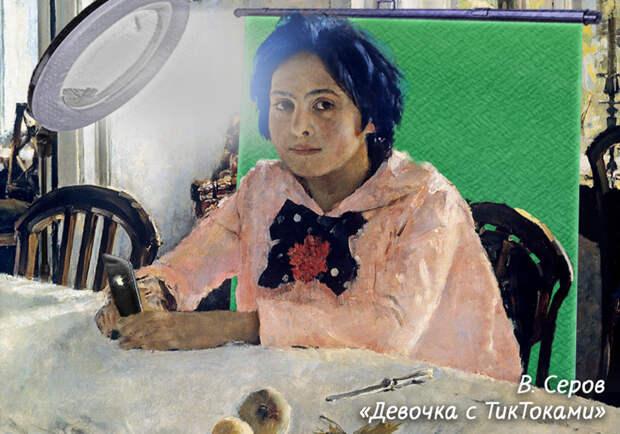 Инсайды ХМАО: Комарову прославили вTikTok