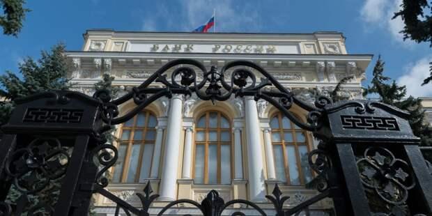 «Эксперт Банк» лишился лицензии