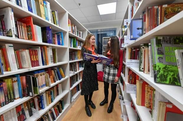 В трёх библиотеках в Строгине пройдут дни открытых дверей
