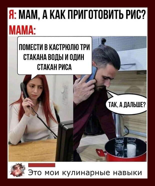 - Что за бестактность? Я же тебе русским языком говорю, Вася, что моя женa ждет ребенка...